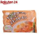 オリーブ風味で食べるマンナンスモークサーモン67.2g×12個【楽天24】【ケース販売】[マンナンミールこんにゃく食品]