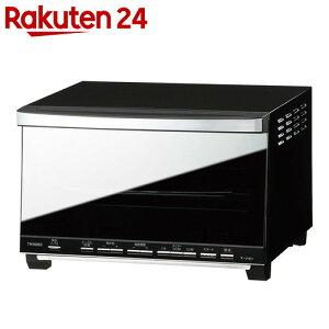 ミラーガラスオーブントースター ブラック オーブン トースター ツインバード工業