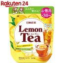 日東紅茶 レモンティー 200g【楽天24】【あす楽対応】[日東紅茶 レモンティー お茶 フレーバーティー]