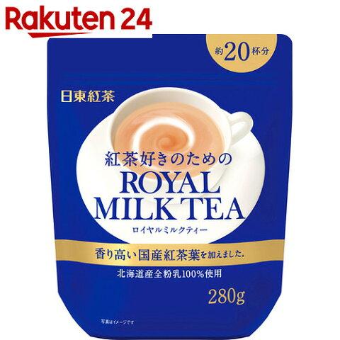 日東紅茶 紅茶好きのためのロイヤルミルクティー 280g