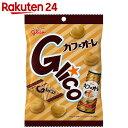 【訳あり】【ケース販売】グリコ カフェオーレグリコ ミニパック 40g×10個