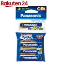 パナソニック アルカリ乾電池 EVOLTA(エボルタ) 単3形 4+1本パック LR6EJSP/5H