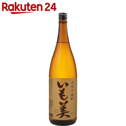 寿海酒造 いも美 芋焼酎 25度 1800mlの商品画像