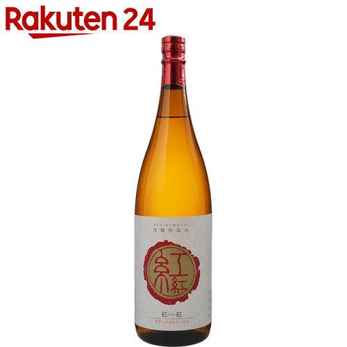 寿海酒造 紅紅(べにくれない) 白麹仕込み 芋焼酎 25度 1800ml