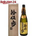 寿海酒造 拾伍歩(じゅうごねんのあゆみ) 芋焼酎 36度 1800ml