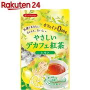 ティーブティック やさしいデカフェ紅茶 レモン 1.2g×10ティーバッグ