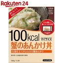 マイサイズ 蟹のあんかけ丼 150g【楽天24】[マイサイズ カロリーコントロール食]
