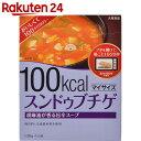 マイサイズ 100kcal スンドゥブチゲ 130g【楽天24】[マイサイズ カロリーコントロール食]