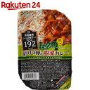 CalDELI 彩り4種の根菜カレー 200g【楽天24】[大塚食品 カロリーコントロール食]