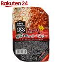 CalDELI 野菜を感じるキーマカレー 200g【楽天24】[大塚食品 カロリーコントロール食]
