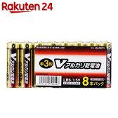 OHM Vアルカリ電池単3形 8本パック LR6/S8P/V【楽天24】【あす楽対応】[オーム電機 アルカリ乾電池]