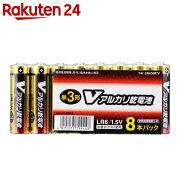 OHM Vアルカリ電池単3形 8本パック LR6/S8P/V