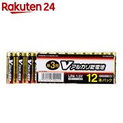 OHM Vアルカリ電池単3形 12本パック LR6/S12P/V