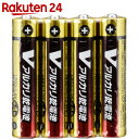 OHM Vアルカリ電池単4形 4本パック LR03/S4P/V【楽天24】【あす楽対応】[オーム電機 アルカリ乾電池]