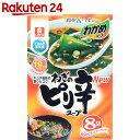 わかめスープ ねぎのピリ辛スープ 韓国風 わくわくファミリーパック 8袋