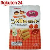 MS こめ粉ロールクッキー 10個【楽天24】【あす楽対応】[MSシリーズ クッキー(小麦不使用)]