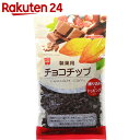 HomemadeCAKE 製菓用チョコチップ 160g【楽天24】[Home made CAKE チョコチップ]