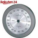 エンペックス スーパーEX高品質温・湿度計 メタリックグレー EX-2737【楽天24】【あす楽対応】[EMPEX(エンペックス) 温湿度計]