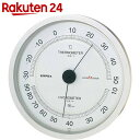 エンペックス スーパーEX高品質温・湿度計 シャインシルバー EX-2747【楽天24】[EMPEX(エンペックス) 温湿度計]