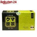 クマ笹茶 50g【楽天24】[ケン商 熊笹茶(クマザサ茶) お茶 健康茶]