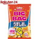 カルビー ポテトチップス ビッグバッグ うすしお味 170g×12袋【楽天24】【ケース販売】[カル