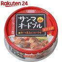SSK サンマdeオードブル トマト煮 70g【楽天24】[SSK さんま缶(さんまの缶詰)]