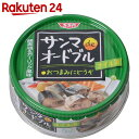 SSK サンマdeオードブル オイル漬 70g【楽天24】[SSK さんま缶(さんまの缶詰)]