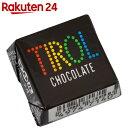 【ケース販売】チロルチョコ コーヒーヌガー 30個