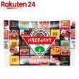チロルチョコ バラエティーパック 30個×10袋【楽天24】【ケース販売】