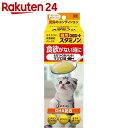 猫用チョイスプラス スタミノン 食欲がないときにない時に 30g【楽天24】[チョイスプラス 栄養補給(猫用)]