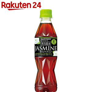 サントリー ジャスミン 清涼飲料水