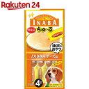 INABA(いなば) ちゅーる とりささみ チーズ味 14g×4本入【楽天24】[ちゅーる 犬用おやつ]