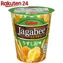 カルビー Jagabee(じゃがビー) うすしお味 40g×12個【楽天24】【ケース販売】[ジャガビー スナック菓子]【ca08cp】【ca10da】