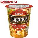 カルビー Jagabee(じゃがビー) バターしょうゆ味 40g×12個【楽天24】【ケース販売】[ジャガビー スナック菓子]【ca08cp】【ca10da】