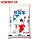 長崎県産 ながさき 無洗米 こしひかり 5kg【楽天24】[九州米]