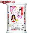 長崎県産 特別栽培米 ながさき つや姫 5kg【楽天24】[九州米]