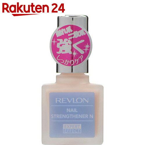 レブロン ネイル ストレングスナー N 10ml【楽天24】[REVLON(レブロン) ネイルコート]【BOX】