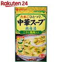 ミツカン 中華スープ 鶏白湯 ニラと鶏肉入り 29g