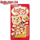 とびつく チキンスープ味 25g【楽天24】[いなば(ペット) チキン・ササミ系(猫用)]