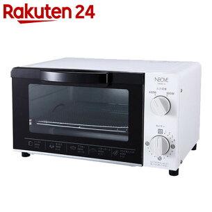 ネオーブ オーブン トースター ホワイト