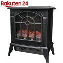 ベルソス 暖炉型ファンヒーター1200W ブラック VS-HF2201BK【楽天24】[VERSOS(ベルソス)コンパクトヒーター]
