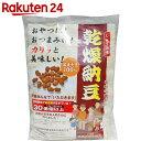 乾燥納豆 しょう油味 5.5g×30包入【stamp_cp】【stamp