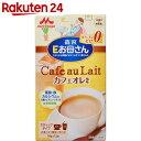 森永 Eお母さん カフェオレ風味 18g×12本【楽天24】[Eお母さん マタニティミルク]