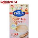 森永 Eお母さん ミルクティ風味 18g×12本【楽天24】[Eお母さん マタニティミルク]