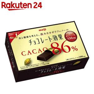 チョコレート ハイカカオチョコレート