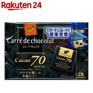 カレ・ド・ショコラ 森永製菓 チョコレート