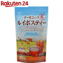 オーガニックルイボスティー ティーパック 3g×20袋【楽天24】[SANYO TEA(山陽銘茶) ルイボスティー(有機JAS)]