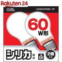 オーム電機 シリカ電球 60W形 口金E26 2個入り LW...