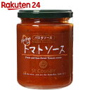 サンクゼール パスタソース ドライトマト入りトマトソース 220g【楽天24】