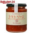 サンクゼール パスタソース トマトソース 220g【楽天24】